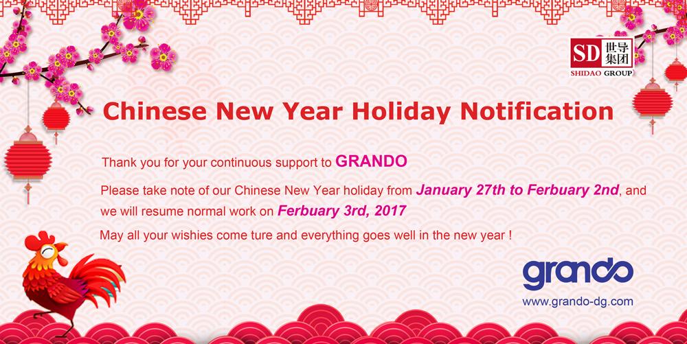 grando春节放假通知.jpg