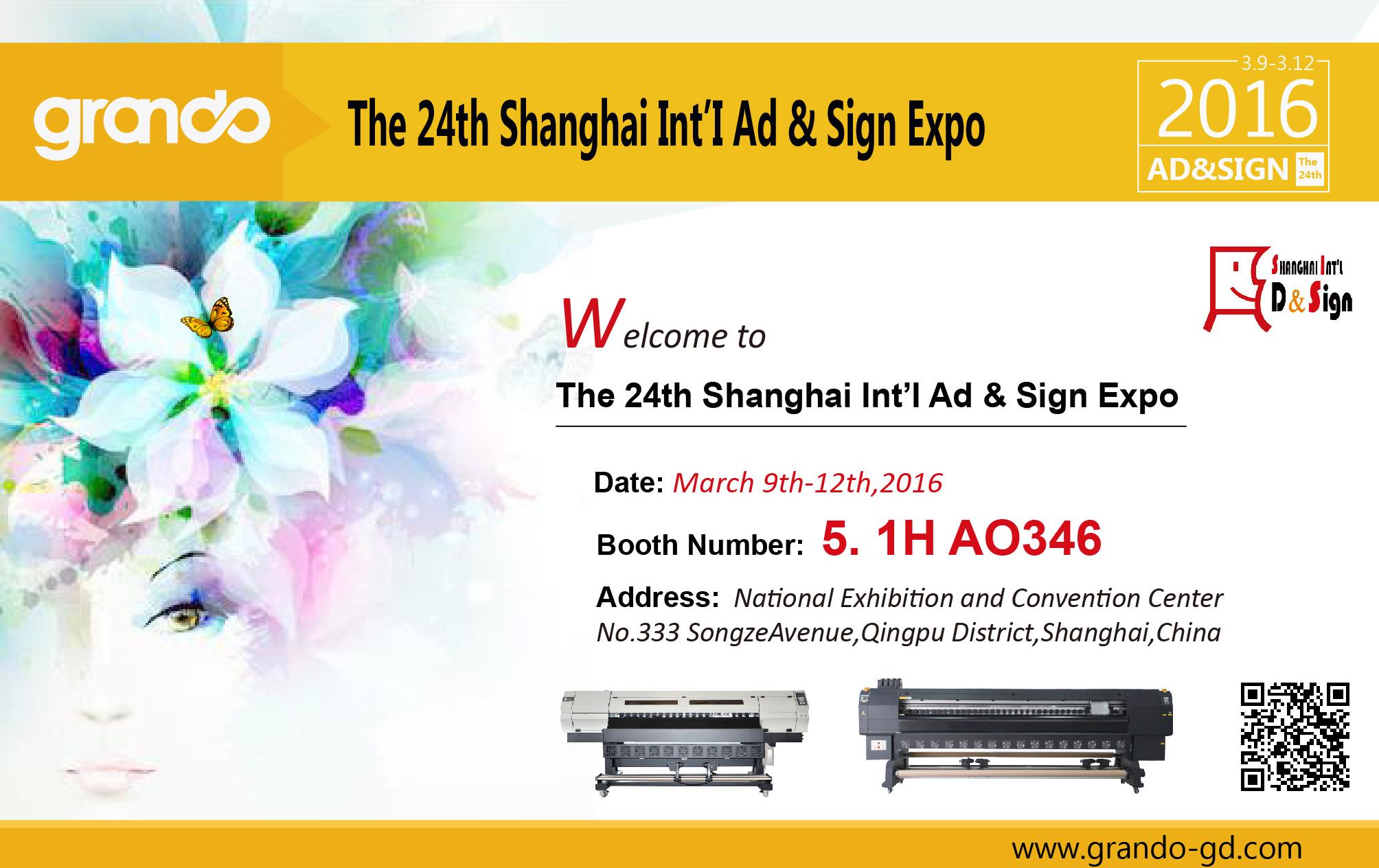 2016年3月 GRANDO 上海展会邀请函