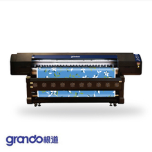 2.6m Industrial Dye Sublimation Printer With Six I3200 Print Heads